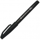 Fude Touch Sign Pen 24-set