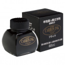 Carbon ink 60 ml Black
